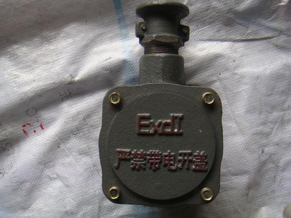 防爆电机接线盒_防爆电机接线盒种类_温州科越防爆